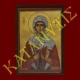 Αγία-Χριστίνα