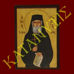 Saint Paisios the Hagiorite