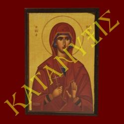 Αγία-Μαρίνα