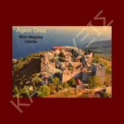 Holy Monastery of Megisti Lavra at Mount Athos
