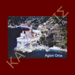 Holy Monastery of Grigoriou at Mount Athos