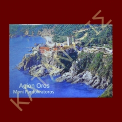 Holy Monastery of Pantokratoros at Mount Athos