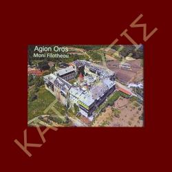 Holy Monastery of Philotheou at Mount Athos