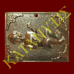 Dedication plaque with engraved Baby