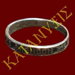 Δαχτυλίδι-ευχή
