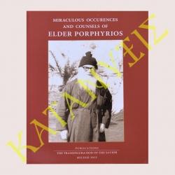 Elder Porpyrios