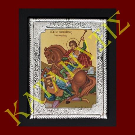 Άγιος-Δημήτριος-ασημένια-εικόνα
