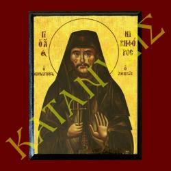Άγιος Νικηφόρος ο Λεπρός