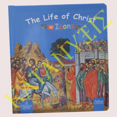 The-Life-of-Christ-in-Icons
