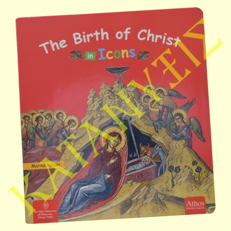 The-Birth-of-Christ-in-Icons