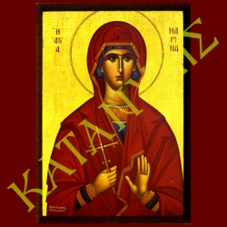 Αγία Μαρίνα