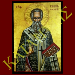 Άγιος-Γρηγόριος-Θεολόγος