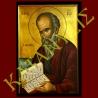 Άγιος Ιωάννης ο Θεολόγος