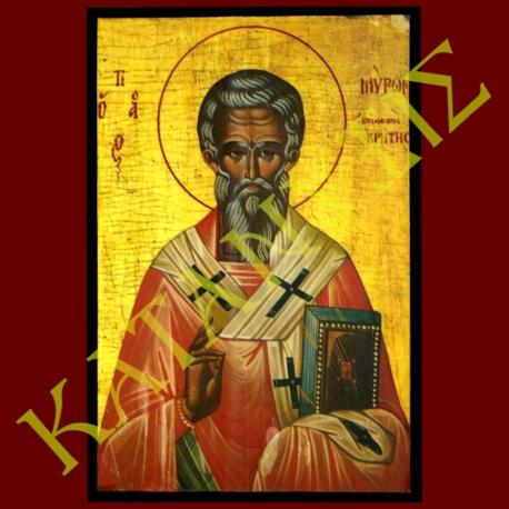 Άγιος Μύρων Επίσκοπος Κρήτης