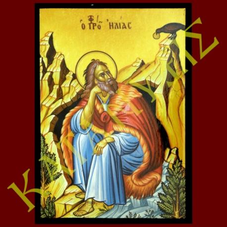 Προφήτης-Ηλίας