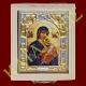 Ο Άγιος Ληστής του Παραδείσου