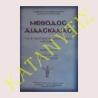 Μέθοδος-Διδασκαλίας-της-Βυζαντινής-Εκκλησιαστικής-Μουσικής-Μέρος-Δεύτερο-Θεωρητικόν