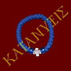 Κομποσχοίνι 33αρι μπλε