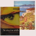 Literature - History