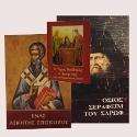 Biografie dei Santi